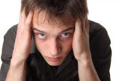 男性腺性膀胱炎会自愈吗?